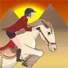 Египетские лошади (Egyptian Horse)