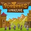 Баррикады у крепости (Fortress Barricade)