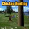 Охота на цыплят (Chicken hunting)