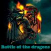 Пять отличий: Битва драконов (Battle of the dragons)