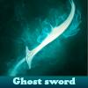 Пять отличий: Призрачный меч (Ghost sword 5 Differences)