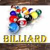 Бильярд (Billiard)