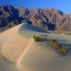 Пятнашки: Песчаные дюны (Sand Dunes Slider)