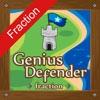 Десятичная защита: Дроби (Genius Defender Fraction)