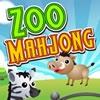 Маджонг: Зоопарк (Zoo Mahjongg)