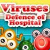 Вирусы: Защита поликлиники (Viruses - Defence of Hospital)