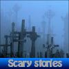 Поиск предметов: Страшные истории (Scary stories. Find objects)