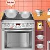 Кулинария: Вкусный пирог (Palatable Pie Cooking)