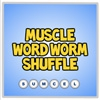 Поиск слов (muscle word worm shuffle)