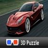 Пазл: Феррари Ф12 (Ferrari F12 Berlinetta Jigsaw Puzzle)
