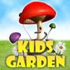 Дети в саду (Kids Gerden)