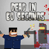 Смерть за 60 секунд (Dead in 60 Seconds)