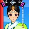 Одевалка: Принцесса древнего Китая (Ancient Royal Princess)