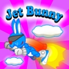 Реактивный кролик (Jet Bunny)