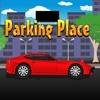 Место для парковки (parking Place)