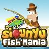 Рыбомания (SiUnyu FishMania)