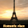 Пять отличий: Романтические места (Romantic place)