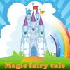 Поиск предметов: Сказка (Magic fairy tale)