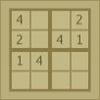 Судоку (Sudoku)