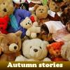 Поиск предметов: Осенние истории (Autumn stories)