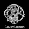 Пять отличий: Священный амулет (Sacred amulet 5 Differences)