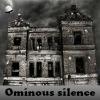 Поиск отличий: Зловещее молчание (Ominous silence)