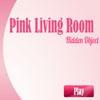 Поиск предметов: Розовая комната (Pink Living Room - Hidden Objects)