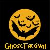 Пять отличий: Фестиваль призраков (Ghost Festival 5 Differences)