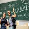 Учим китайский язык (Learning Chinese)
