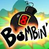Бомбочки (Bombin)