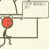 Создаем анимацию: СтикМен учит корейский (Stickman Learning Korean)