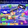 Книжка-раскраска: Дельфины (Dolphin Coloring Book)
