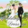 Свадебный наряд (Wedding Dress-up)