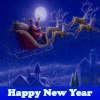 Поиск отличий: Веселого Нового Года (Happy New Year. Spot the Difference)