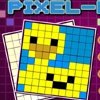 Цветное пиксельное соединение (Color Pixel Link)