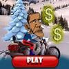 Заезд Обамы (Obama Ride)