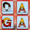 Парные картинки: Алфавит (Match the alphabets)