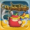 Боблинг (Bubblings)