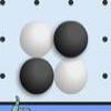 Умный шарики (Smart Balls)
