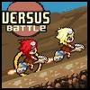 Финальная битва (Ultimate versus battle)