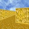 Виртуальный лабиринт 1015 (Virtual Large Maze - Set 1015)