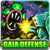 Оборона Гайей (Gaia Defense)