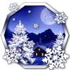 Пять отличий: Последние дни зимы (Last days of winter)