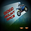 Горная гонка 2013 (2013 MOUNT RACE)
