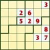 Головоломка Судоку (Jigsaw Sudoku)