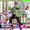 Поиск букв: Гангнам стайл (Gangnam Style Hidden Letters)