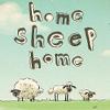 Овечки идут домой (Home Sheep Home)