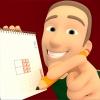 Отрисовка квадратов (Drawing Squares)