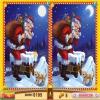 Найди отличия: Рождество (Christmas find the differences)