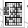 Классический судоку (Classic Sudoku)
